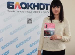Надеюсь, будет не сильно страшно, - Елена Марьина, призер конкурса «Хэллоуин: получи пропуск на шабаш»