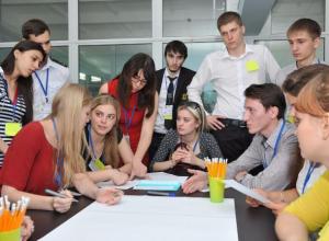 Студентов региона пригласили на образовательный форум в Волжский
