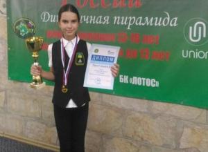 Волжанка выиграла «золото» первенства России по бильярду