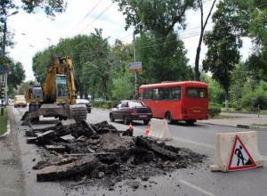 Публикуем полный список дорог Волжского, которые отдали под ремонт в рамках федеральной программы