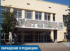 Сделай поделку, а потом заплати: власти придумали, как еще выманить деньги у детсадовцев в Волжском