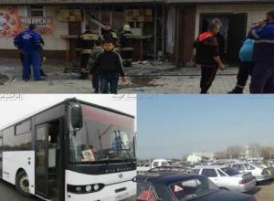 Подорожание проезда, толпа на кладбище и пожар в кафе: 17 апреля в Волжском