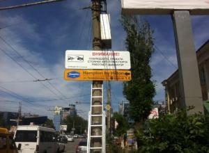 Волжский очищают от рекламы, скрытой под дорожными знаками