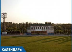 63 года назад в Волжском открылся стадион