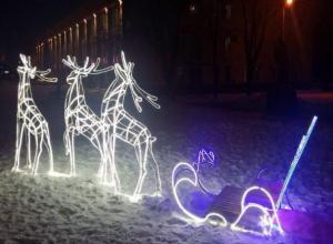 В парке «Волжский» установили инсталляцию, в которой можно фотографироваться