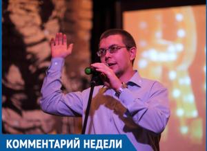 Творца следует судить по его лучшим вещам, - писатель из Волжского о кончине Успенского