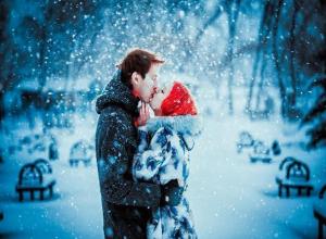 В Международный день объятий синоптики спрогнозировали снег с дождем