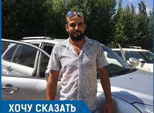 Обратился в автостудию «Эксклюзив» за помощью, а получил большие проблемы, - волжанин Александр Любич