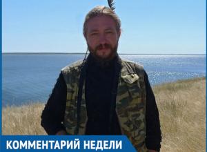Настоящих подснежников в Волжском вообще нет, - научный сотрудник ВГСПУ