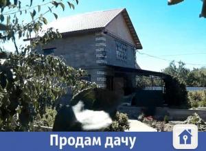 Большая дача с плодоносящим садом продается для волжан в пойме
