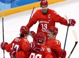 Волжане ликовали после победы хоккеистов на Олимпиаде