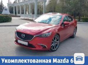 Алая красавица Mazda 6 начала поиски своего нового хозяина