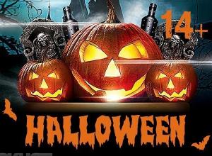 Спешите! До окончания голосования в конкурсе «Хэллоуин: пропуск на шабаш» осталось три часа!
