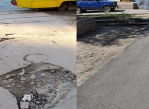 Гладкий асфальт постелили в 13 микрорайоне Волжского