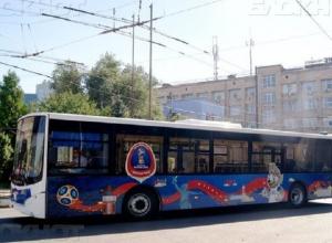 Как добраться до стадиона «Волгоград Арена» волжским болельщикам?