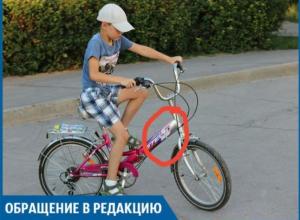 У моего 9-летнего сына неизвестный угнал велосипед, - волжанка