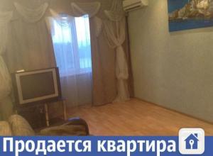 Дешево продается двухкомнатная квартира в Волжском