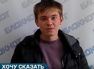 Нам очень нужна помощь волжан для поиска пропавших девушек, - волонтер Максим Синицын