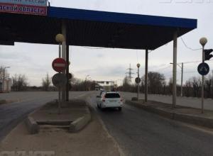 Новая схема движения на въезде в Волжский оказалось непонятной для всех