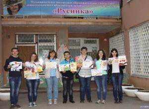 Кружки и секции в «Русинке» в Волжском переводят на платную основу