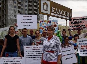 У обманутых дольщиков «АхтубаСитиПарк» в Волжском появилась надежда из-за создания Фонда компенсаций