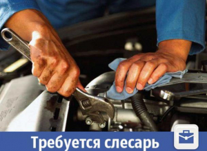 В Волжском ищут слесаря по ремонту электродвигателей