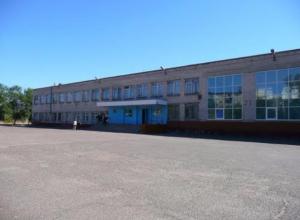Больше миллиона рублей выделили из казны Волжского на проект ремонта 22-й школы