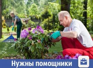 Семейную пару из Волжского приглашают на работу