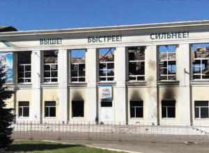 Сгоревшее здание Центрального стадиона решили снести в Волжском