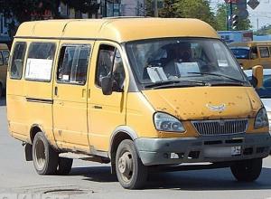 Перевозчика запрещенного маршрута оштрафовали на 300 тысяч рублей в Волжском