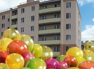 Большой праздник приготовили по случаю сдачи первого дома в ЖК «Династия» в Волжском