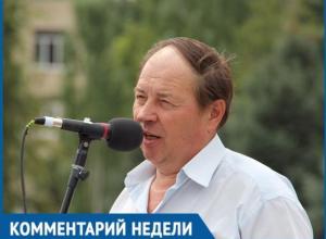 Вокруг волжских норм ПДК ведутся разговоры на федеральном уровне, - депутат Владимир Мусиенко