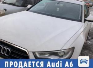 Шикарную Audi A6 продают в Волжском