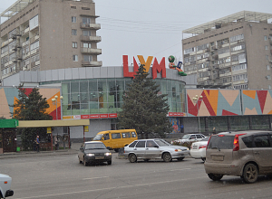 Энергетики схлопотали полмиллиона штрафа за то, что пошли на поводу у мэрии Волжского