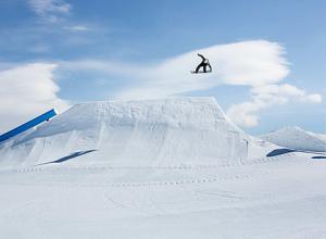 Площадку для сноубордистов решили оборудовать в Волжском