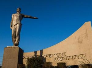 В Волжском комсомольцы появились благодаря строительству ГЭС