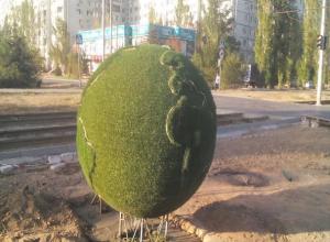 Светящийся глобус на Ленина переехал в другую часть Волжского