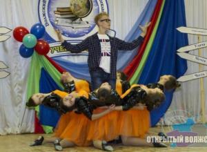 Шестнадцать старшеклассников из Волжского оказались в полуфинале конкурса «Ученик года»