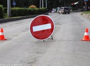 В центре Волжского перекроют движение 19 августа