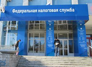 Шкафчики для бумажек на миллион рублей заказали волжские налоговики