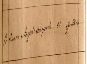 Волжанин с фамилией Обосранов «вляпался» в историю