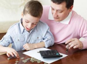 Полноценные семьи тратят меньше денег, чем бездетные волжане