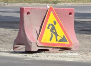 Пять из шести запланированных дорожных объектов отремонтировали в Волжском