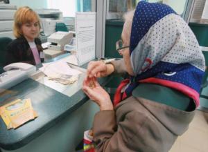 Единовременную выплату в 5000 рублей волжане получат до 28 января