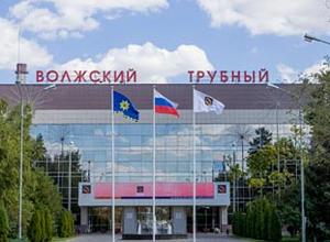 Полигон Трубного завода в Волжском за 500 миллионов отказался принимать Росприроднадзор