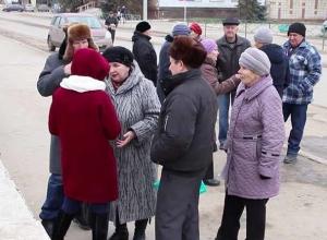 Кооператив с миллионами развалился в Ленинске, оставив горожан без средств