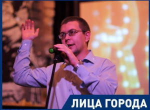 Мое стихотворение снискало популярность на слете доярок, - волжский поэт Павел Великжанин