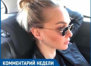 Таксисты грубые, дороги разбитые, - экс-участница «Дома 2» о Волжском