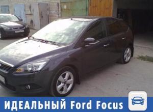 Идеальный Ford Focus предложили купить волжанам