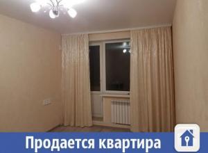 В Волжском продается однокомнатная квартира с отличным ремонтом